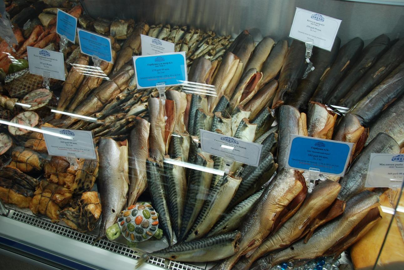 тем выкладка рыбы на витрине в пивном магазине фото мастер класс